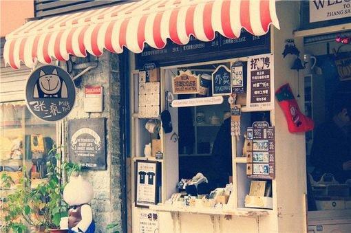 如何开奶茶店 善于抓住顾客需求