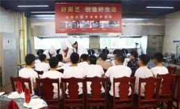 周末研学游|中餐or西点,安徽新东方统统可以免费试学