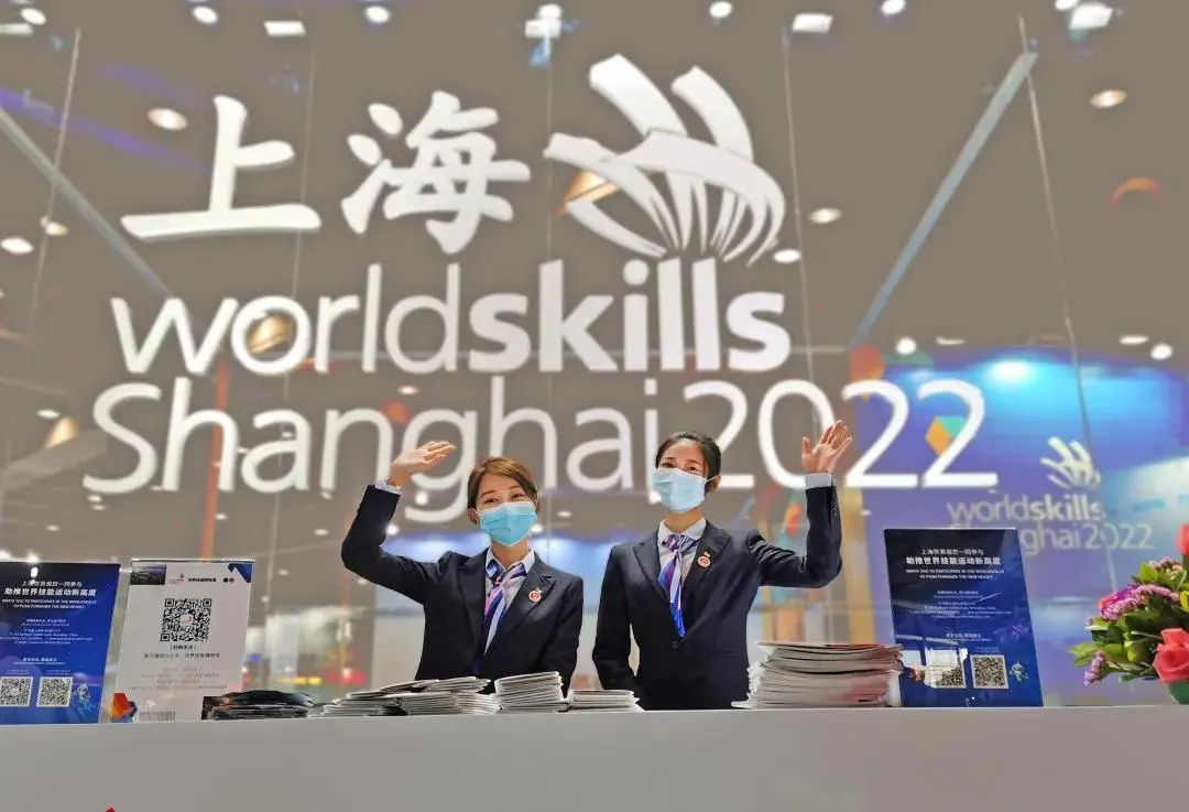 <b>第46届世界技能大赛国家集训队名单公布,我校两名学生入选!</b>